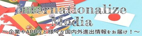 INTERNATIONALIZE MEDIA